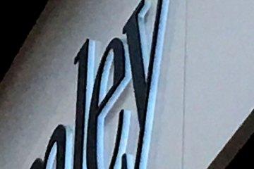 Illuminated Fascia Signage - Front Face Halo