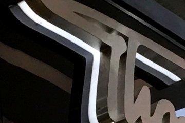 Illuminated Fascia Signage - Solid Front Rear Halo