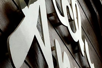 Stand Off Letters - Fascia Boards